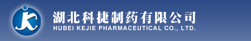 Hubei Kejie Pharmaceutical Co., Ltd.